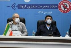 استقبال عموم مردم از اقدام استاندار خوزستان در تعطیلی شهرهای قرمز / لزوم همراهی شهروندان برای رعایت فاصله گذاری اجتماعی