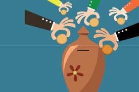 اطلاعیه دادگستری رامهرمز به اعضای شرکت کننده در صندوق های خانگی