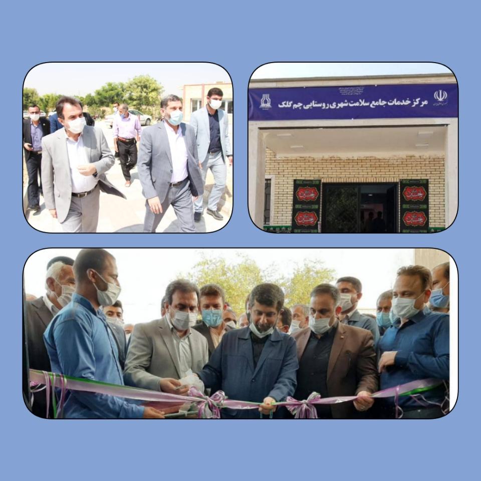 افتتاح و بهرهبرداری از چند پروژه پزشکی و درمانی در شهرهای گتوند و اندیمشک