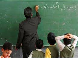 اعتبار خرید تبلت برای دانش آموزان شهرستان بندرماهشهر افزایش یافت