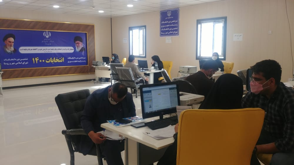 دومین روز ثبتنام داوطلبان انتخابات شورای شهر ماهشهر و بندر امام خمینی (ره)