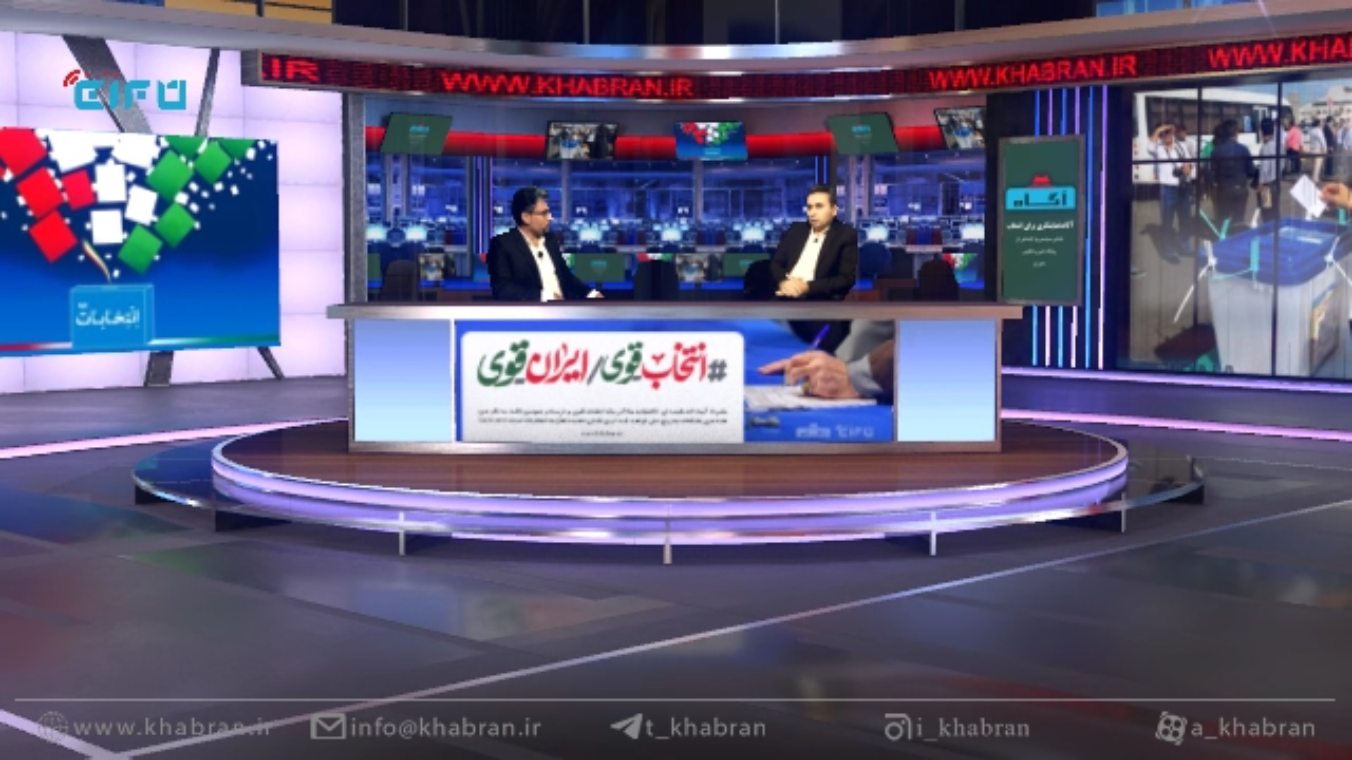 آگاه | قسمت ششم – گفتگو با حسن عموری،کاندیدای ششمین دوره انتخابات شورای شهر رامشیر