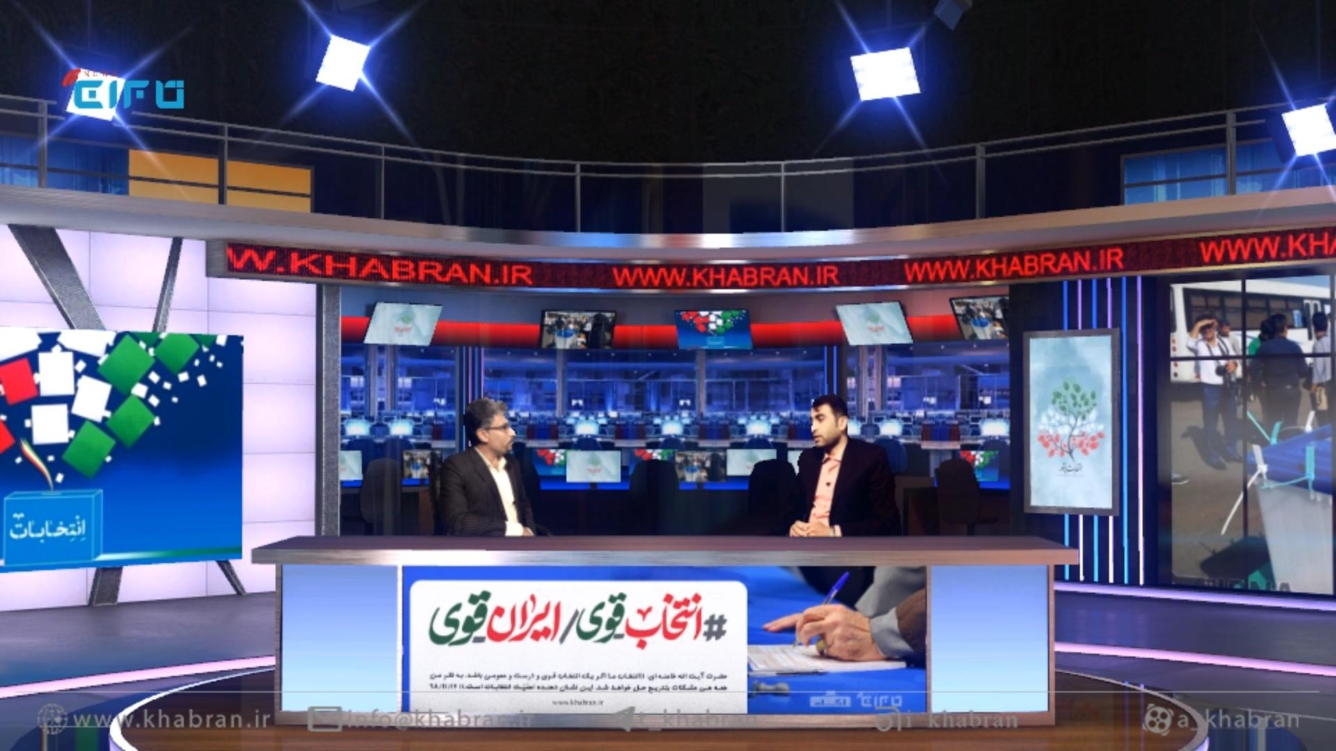 آگاه | قسمت نهم – گفتگو با حسین کردزنگنه،کاندیدای ششمین دوره انتخابات شورای شهر رامشیر