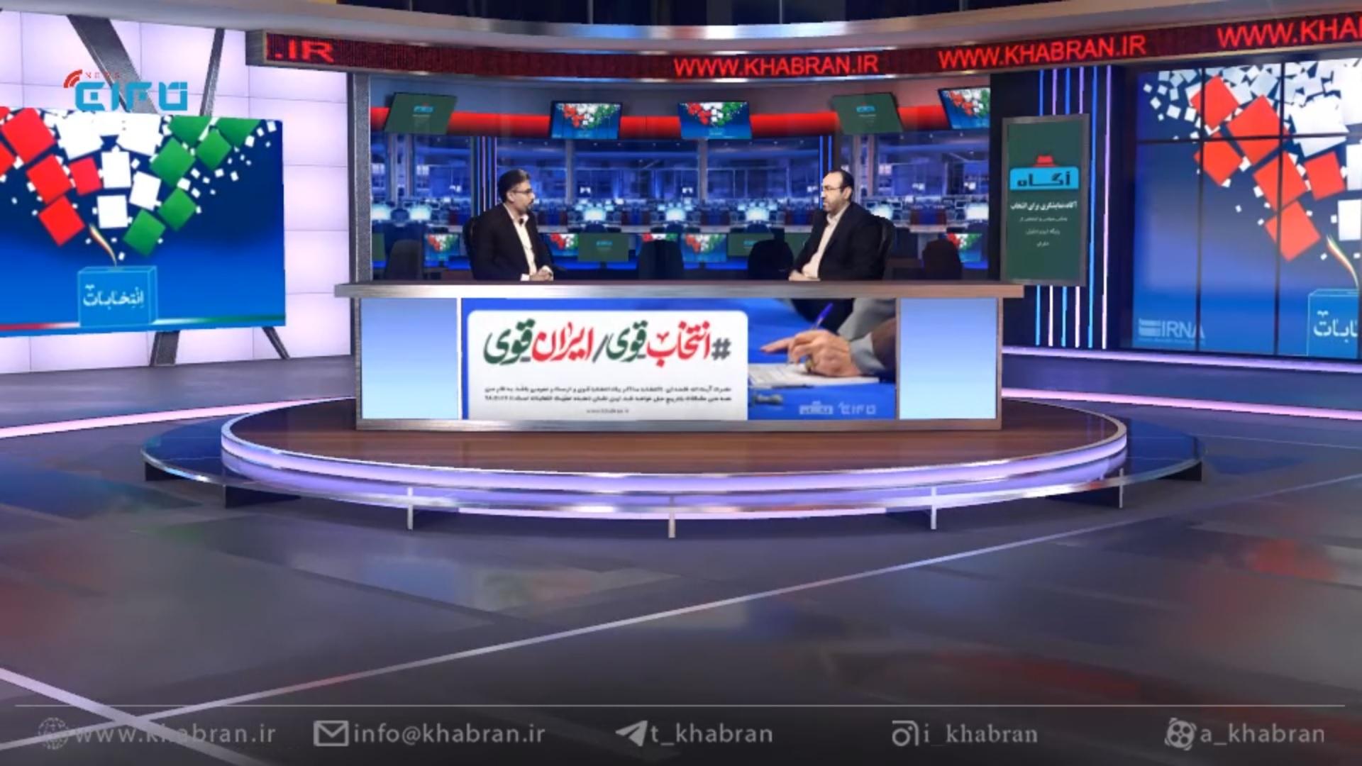 آگاه | قسمت هشتم – گفتگو با علی صافی،کاندیدای ششمین دوره انتخابات شورای شهر رامشیر