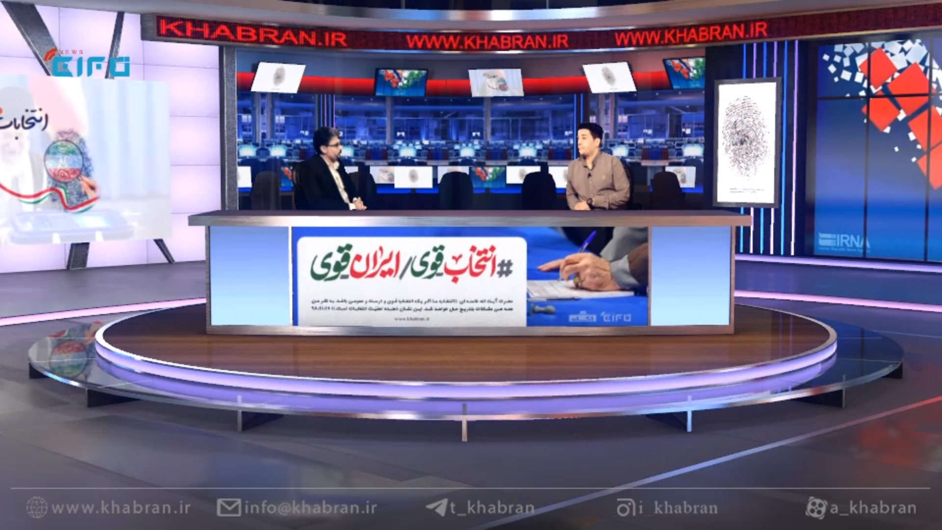 آگاه | قسمت هفتم – گفتگو با محسن صوفی،کاندیدای ششمین دوره انتخابات شورای شهر رامشیر