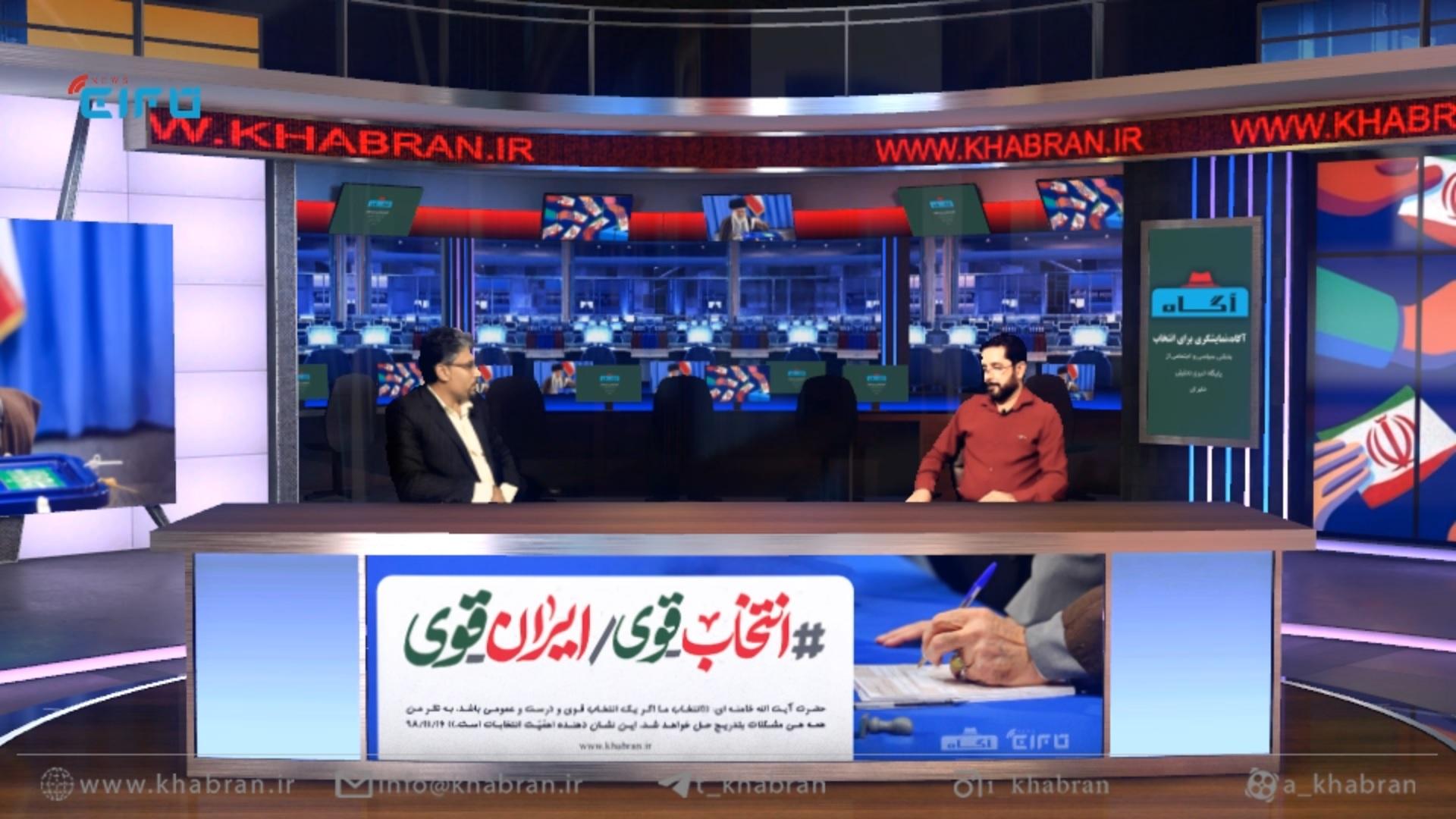 آگاه | قسمت چهارم – گفتگو با کریم حیدری رام،کاندیدای ششمین دوره انتخابات شورای شهر رامشیر