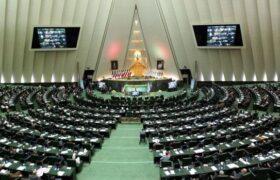واکنش تند نمایندگان مجلس به طرح تقسیم خوزستان به دو استان شمالی و جنوبی: طرح خود را پس بگیرید!
