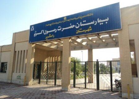 دلایل نبود پزشکان مجرب و کادر درمان کافی در تک بیمارستان دولتی رامشیر چیست؟