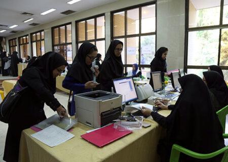 محدودیت انتخاب واحد برای دانشجویان مشروطی لغو شد